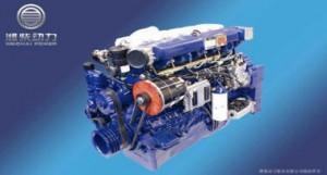 Beiben Weichai Engine